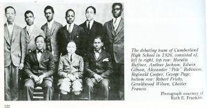 Frederick Street School debate team, 1926