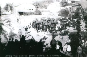 Cumberland A.M.E. Church Cornerstone Ceremony, 1892