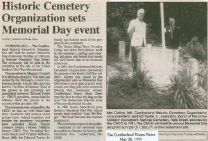 Sumner Cemetery - CHCO